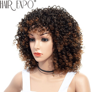 Image 5 - 14inch Short Kinky Curly Wig Afro American Wigs for Black Women  Brown Mixed Blonde Synthetic Heat Resistant Wigs with Bangs