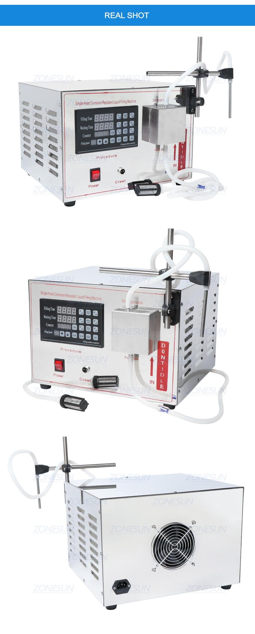 YT-L1单头液体灌装机(磁力泵)_06