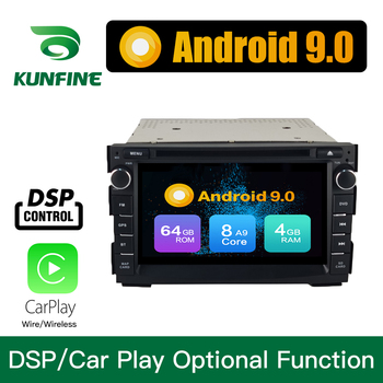 Android 9.0 Core PX6 A72 Ram 4G Rom 64G Car DVD GPS Multimedia Player Car Stereo For KIA CEED 2006-2013 radio headunit