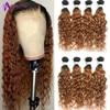 Brazilian Hair Weave Water Wave Bundles Ombre Color 1b 30 1/3/4pcs/Lot 100% Human Hair Bundles Double Weft Remy Hair Extensions
