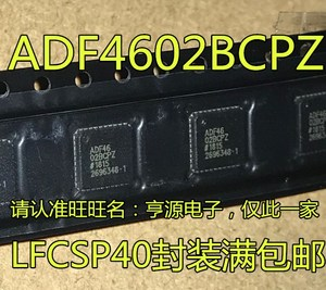 ADF4602 Buy Price