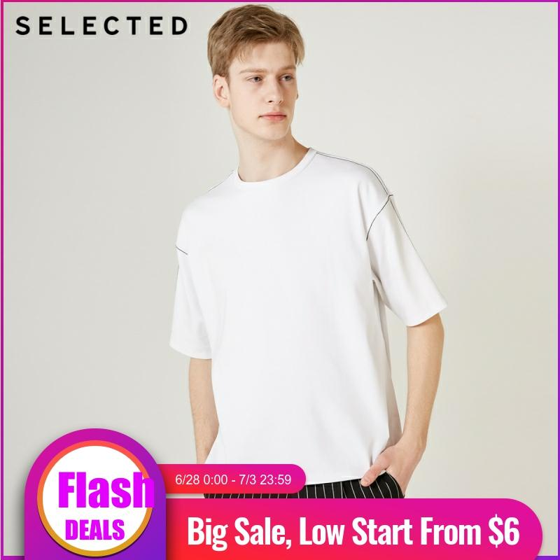 SELECTED Men's Loose Leisure Fit Drop-shoulder White Short-sleeved O-Neck Casual T-shirt S|419201552