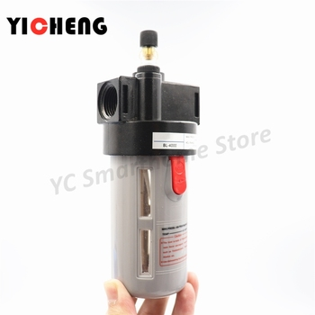 1Pcs air lubricator 1/4 3/8 1/2 oil-water separator filter air source processor 1 smc combination ac5010 10 air filter combination air filter combination air filter unit air source treatment
