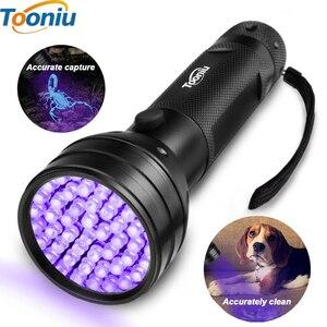 УФ светодиодный светильник 51 светодиоды 395нм ультра фиолетовый фонарь светильник лампа черный светильник детектор для собак мочи домашних ...
