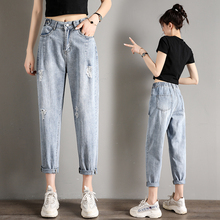 2020 Women New Spring Summer Harem Pants High Wais
