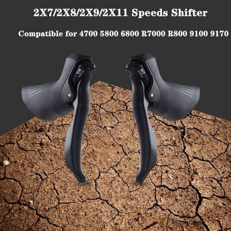 Sensahロードバイクシフター 2 × 8/2 × 9/2 × 11 7 2X10 速度レバーブレーキ自転車ディレイラーグループセットのための互換性 5800 6800 R8000 4700