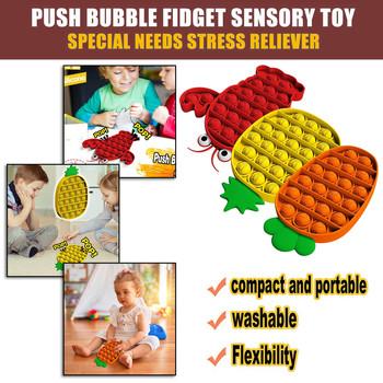 3pc Push popularna bańka zabawka sensoryczna rzodkiewka Push Bubble Fidget zabawka sensoryczna autyzm specjalne potrzeby stres Reliever dzieci zabawka sensoryczna tanie i dobre opinie CN (pochodzenie) Squeeze Toys Chiny certyfikat (3C) 8 ~ 13 Lat 14 lat i więcej 2-4 lat 5-7 lat Dorośli Zwierzęta i Natura