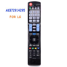 Novo controle remoto original akb72914295 apto para lg lcd hdtv 3d tv akb72914293 akb72914296 akb72914297