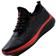 Autumn and winter trend wild casual sports comfortable mens shoes warm