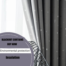 Shiny Stars Blackout Curtains For Living Room Bedroom Thick Children Finished Cloth Curtain Window Blinds Kids