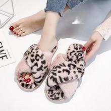 Зимние женские домашние тапочки с искусственным мехом; модная теплая обувь; женские слипоны на плоской подошве; женские шлепанцы; большие размеры 41; домашние женские шлепанцы