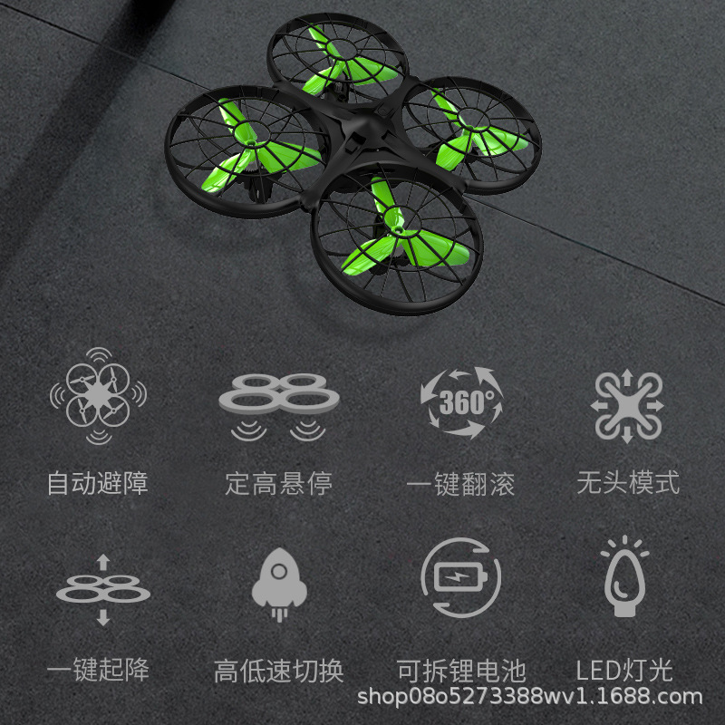 SYMA Sima X26a Unmanned Aerial Vehicle Mini Suspension Sensing Quadcopter Children Remote Control Toy Plane