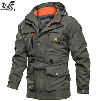 Men Tactical Jacket Autumn Quick Dry Military Style Army Coat 4