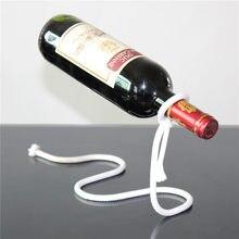 Креативная цепочка для вина, Волшебная 3D Подвесная подставка для бутылки с алкоголем, белая веревка, держатель для бутылки вина, практичный домашний кухонный бар