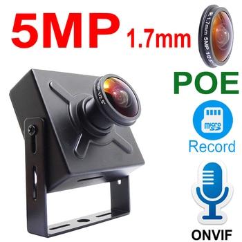 JIENUO 5MP Mini Panoramic Camera POE Ip Audio 1.7mm Lens Cam Cctv Security Surveillance High Definition Onvif HD Home Camera Ip