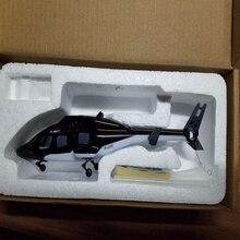 Esky f150 x f150x f150 v2 f150v2 rc helicóptero peças de reposição corpo escudo