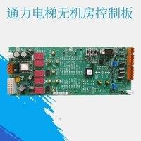 KONE elevador sala da máquina motherboard placa de controle placa de parametrização KM763600G02 G01 novos acessórios
