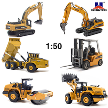 HUINA Dump Truck Excavator Wheel Loader1:50 Diecast Heavy Metal Model Construction Vehicle Classics Series Car Toys for Boys