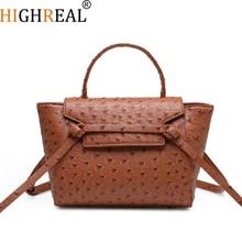 HIGHREAL جديد مخصص العلامة التجارية الفاخرة تصميم المرأة النعامة حقيبة الجراب الجلدية حقيبة مخلب حمل حقيبة كتف حقيبة العصرية