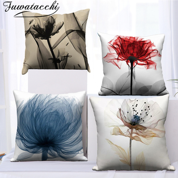 Fuwatacchi Pink White Pattern Gift Pillow Covers Flower Pattern Cushion Cover for Home Sofa Decorative Throw Pillowcase 45*45cm fuwatacchi ocean mermaid starfish pattern cushion cover cartoon throw pillowcase for home sofa decorative pillows covers 30 50cm