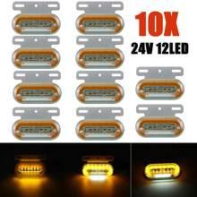 10 pçs 24v 12 led carro caminhão lado marcador luzes do carro luzes externas indicador de sinal lâmpada aviso luz da cauda 3 modos reboque caminhão