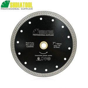 Image 1 - SHDIATOOL 1 шт., диаметр 180 мм/7 дюймов, горячепрессованный спеченный алмазный режущий диск, сетка, турбо алмазный пильный диск, гранит, мрамор, плитка, керамика