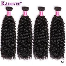 """KADOYEE волосы, 4 пряди, бразильские кудрявые вьющиеся волосы, волнистые пряди, человеческие волосы, пряди, remy волосы для наращивания, """"-26"""", натуральный цвет"""