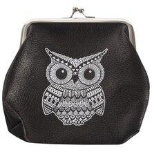 Женская Дамская сумка-кошелек портмоне клатч сумочка(сова