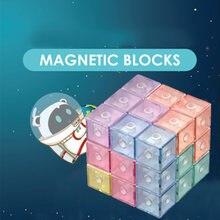 Магнитный куб сома magic смежные бруски кубики manget магические