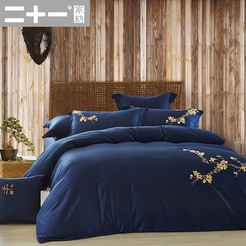 Textiles Full Cotton Satin Four Paper Set Embroidered Chinese Style Bedding Article High Archives Embroidery Bedding 1.8m Bed