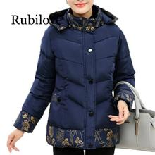 Rubilove Winter cotton jacket middle age elderly women coat winter mother clothing print thick wadded plus size