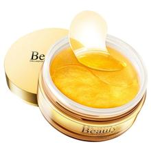 60pcs Collagen Gold Lady Eye Masks Soothing Moisturizing Fine Lines Dark Circles Relieving Skin Care Products