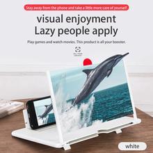 12 אינץ מתקפל טלפון סלולרי מסך זכוכית מגדלת מוגדל 3D נייד מסך טלפון קרינה HD וידאו מגבר טלפון Stand