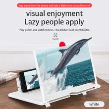 12 cal składany ekran telefonu komórkowego lupa rozszerzonej 3D ekran telefonu komórkowego lupa promieniowania HD wzmacniacz sygnału wideo stojak na telefon