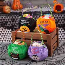 Креативный Подарочный пакет для конфет на Хэллоуин коробка сладких