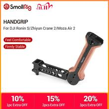 SmallRig Handgrip for DJI Ronin S/Zhiyun Crane 2/Moza Air 2 Quick Release Wooden Handle With Cold Shoe+Arri Locating Hole  2340