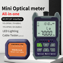YYS OP50A Mini Optical Power Meter FTTHOPM Fiber Optical Cable Tester SC/FC/ST Universal interface Connector