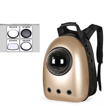 14 colors New Capsule Pet Bag Backpack Breathable Space Pet Backpack Sac De Transport Pour Chat Waterproof Traveler Knapsack - Color 17