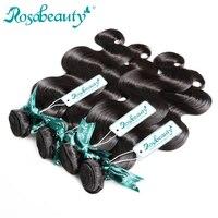 RosaBeauty 8A Human Hair Bundles Peruvian Body Wave Hair Weaves 3 Bundles/lots 100% Remy Hair Extensions Shipping Free