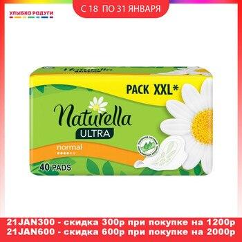 Producto de higiene femenina Naturella 3042232 Улыбка радуги ulybka radugi r-ulybka sonrisa...