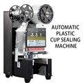 Упаковочная машина для напитков  коммерческое оборудование для производства чая и соевого молока  интеллектуальная автоматическая машина ...