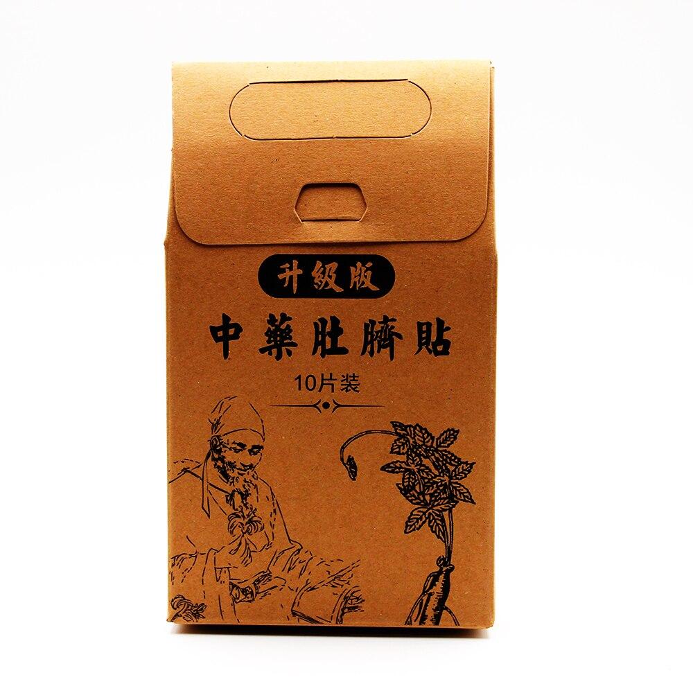 Новинка, наклейка на пупок для похудения, пластырь для похудения традиционной китайской медицины, пластырь для похудения, сжигания жира, бе...