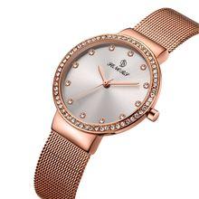 Часы senors женские ультратонкие минималистичные Модные кварцевые