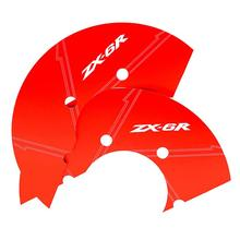 Aluminum Alloy Motorcycle Rear Chain Gear Decorative Cover for KAWASAKI ZX-6R 13-17 Accessories 5 Colors