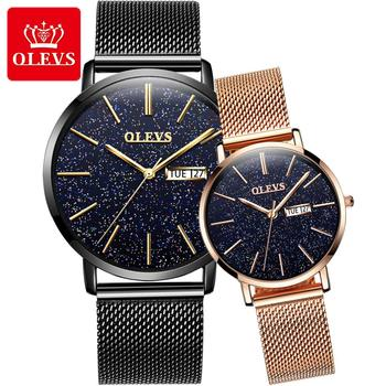 OLEVS fashion couple wristwatch, casual waterproof double calendar stainless steel quartz watch, watch gifts for men and women