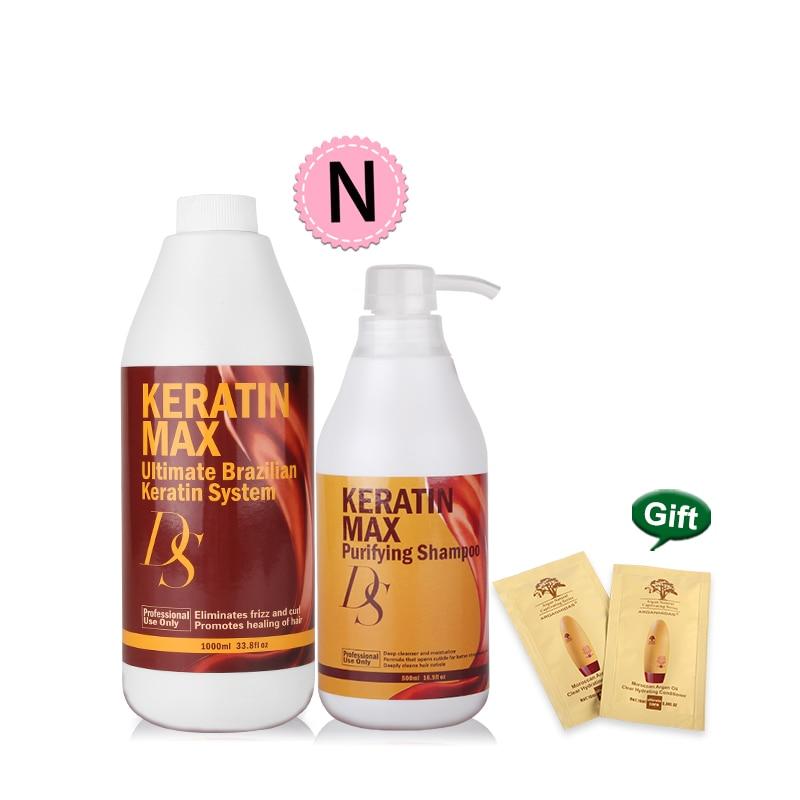 profissional melhor venda 1000ml ds max tratamento de queratina brasileira 5 formalina 500ml purificacao shampoostraight cabelo