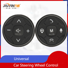 JIUYIN Universal Car Steering Wheel Control Key Music Wireless DVD GPS Navigation Steering Wheel Radio Remote Control Buttons 27mhz 2 ch 1 14 scale a key switch doors steering wheel remote control car w lamp red black