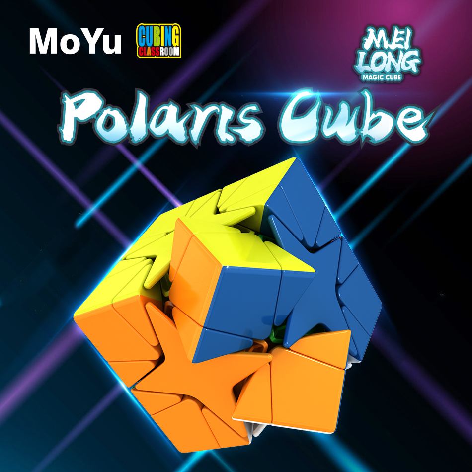 2019 Newest MoYu MeiLong Polaris Magic Cube Stickerless Puzzle Cube Professional Speed Cubo Magico Educational Toys For Students