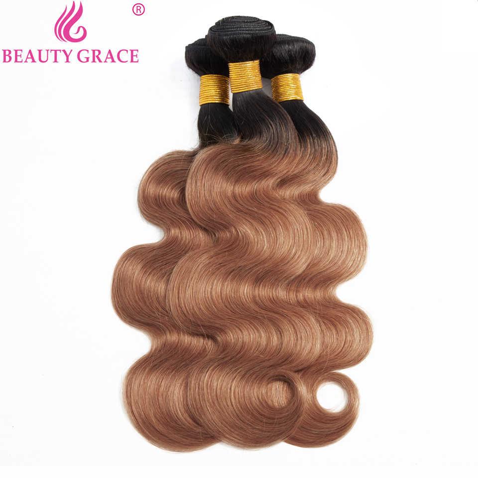 Brazilian Hair Weave Bundles Ombre Honey Blonde Body Wave Bundles Non-Remy T1B/27 T1B/4/27 Burgundy 99j Human Hair Extensions