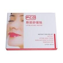12 stücke Lip Betäubung Paste Maske Für Tattoo Permanent Make Up Zubehör
